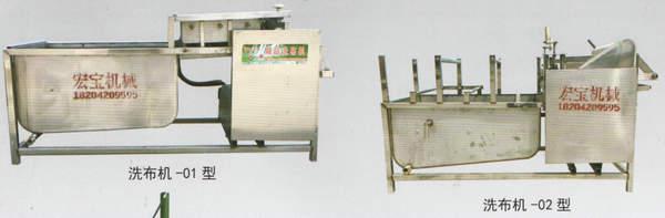 干豆腐生产线19