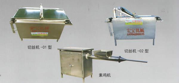 干豆腐生产线18